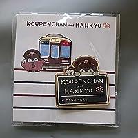 コウペンちゃん阪急電車コラボノベルティピンバッジB