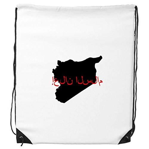 DIYthinker Syrische Sprache Quote Friedenserklärung Rucksack-Shopping Sport Taschen Geschenk