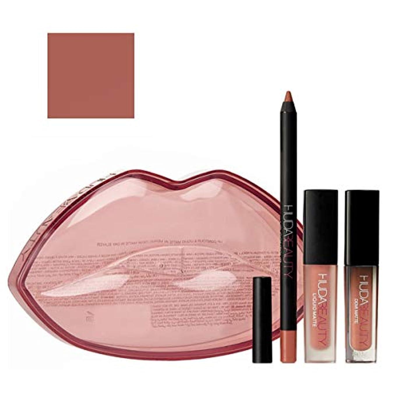 師匠条件付き常習的HUDA BEAUTY 限定版 Demi Matte & Cream Lip Set - Mogul & Bombshell [海外直送品] [並行輸入品]