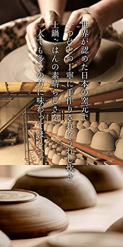 """【i-WANO×萬古焼】うれし炊き日本製ご飯釜""""おいしい""""の基準が変わる絶品ご飯をご家庭で直火内ぶたと外ぶたの二重構造で圧力をかけるからふきこぼれを防止本体は割れにくく炊きムラを少なくした新仕様[職人さんが窯元で一個一個丁寧に手作りしています]お米が立つ料亭で出されるご飯をご家庭で超耐熱性レンジ可オーブン可食洗機可MADEINJAPAN(3合)"""