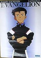 景品 新世紀エヴァンゲリオン ポスターヒーローズシリーズ 鈴原トウジ サイズ B2#208