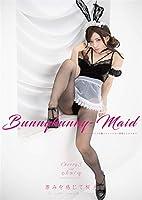 尊みを感じて桜井 バニー メイド コスプレ 写真集 Bunnybunny-Maid CherryS