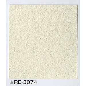 壁紙・クロス 珪藻土 サンゲツ RE-3074