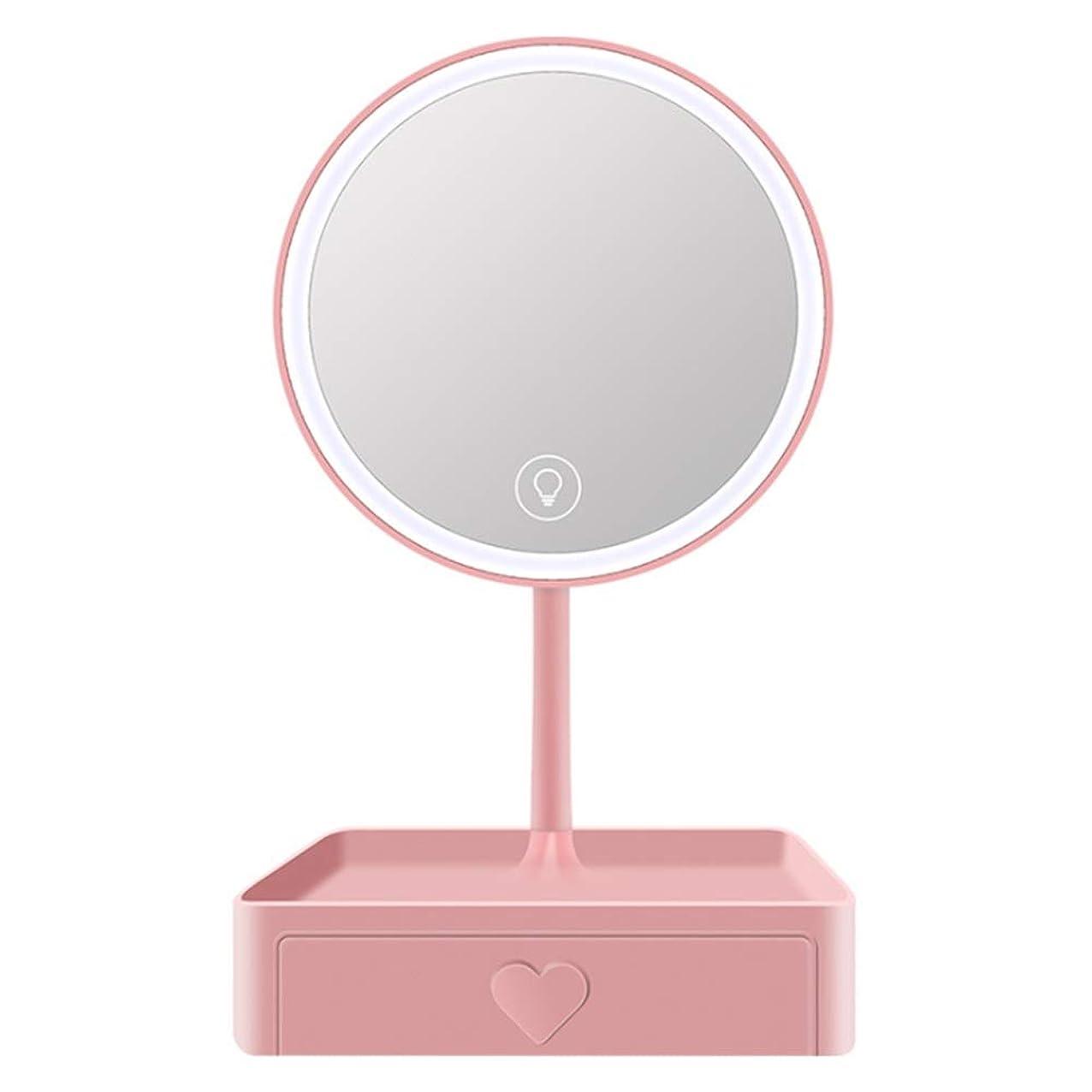 試みるバルコニーヘッジ化粧鏡 卓上化粧虚栄心5倍拡大タッチスクリーン3明るさUSB充電充電式ミラー付き収納引き出しミラー付きライト取り外し可能 (色 : ピンク, サイズ : Free size)