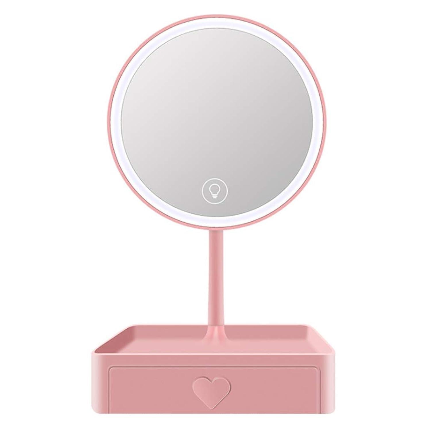 ウッズ慣れる何故なの化粧鏡 化粧化粧台ミラーライト付き取り外し可能5倍拡大タッチスクリーン3明るさusb再充電ledライト付きミラー収納引き出し付 (色 : ピンク, サイズ : Free size)