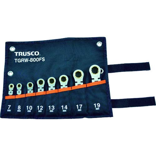 TRUSCO(トラスコ)『首振ラチェットコンビネーションレンチセット(ショートタイプ)8本組(TGRW-800FS)』