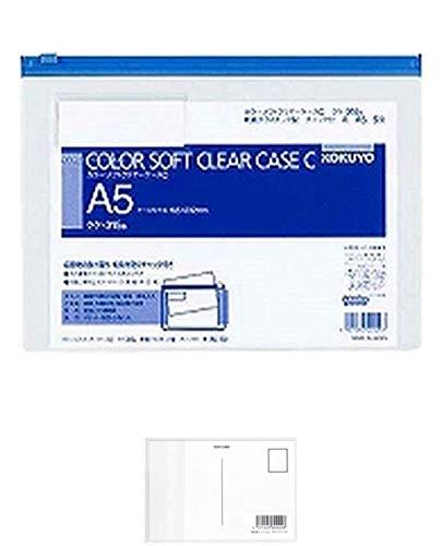 コクヨ クリアケース カラー チャック付 軟質タイプ A5 青 クケ-315B 『 2個』 + 画材屋ドットコム ポストカードA