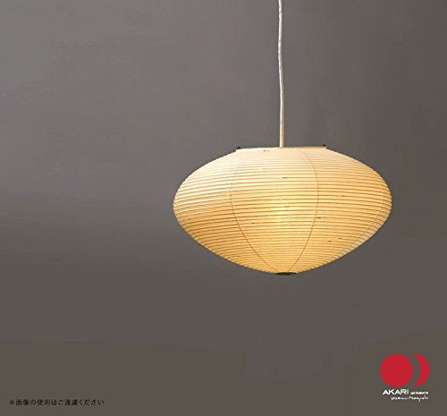 ISAMU NOGUCHI AKARI 26A Pendant Ceiling Light Washi Paper Lamp Shade 30cm 1ft
