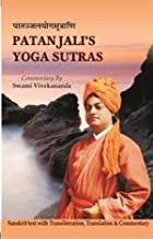 Best the yoga sutras of patanjali by swami vivekananda Reviews
