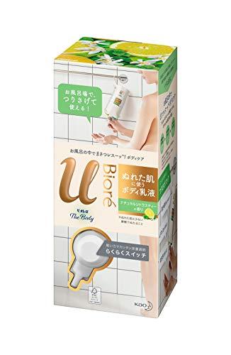 ビオレu ザ 〔 The Body 〕 ぬれた肌に使う ボディ 乳液 ナチュラルシトラスティーの香り セット (フック+ノズル+つりさげパック 300ml) お風呂場で立ったままワンプッシュ ボディクリーム 300ミリリットル (x 1)
