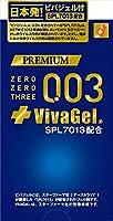 【20個セット】プレミアム ゼロゼロスリー ビバジェル 10個入×20個セット 003