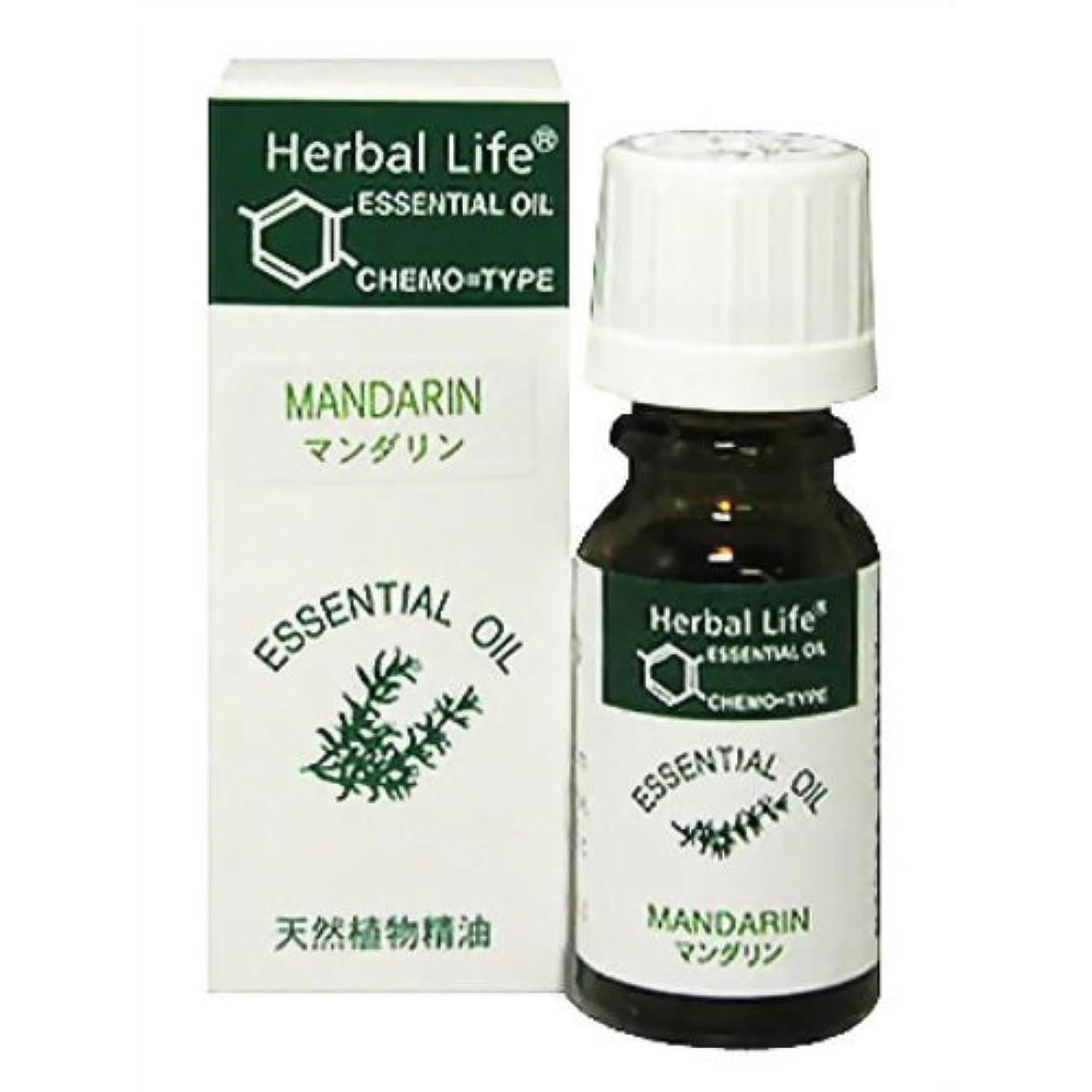 素朴な鈍いファッション生活の木 Herbal Life マンダリン 10ml