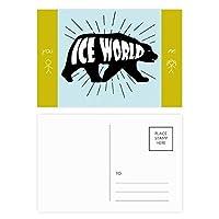 黒い動物のクマのシルエットのナチュラル 友人のポストカードセットサンクスカード郵送側20個
