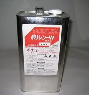 合繊帆布用防水液 ポリレンW(4L)