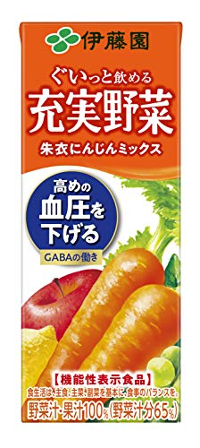 [機能性表示食品] 伊藤園 充実野菜 朱衣にんじんミックス (紙パック) 200ml×24本