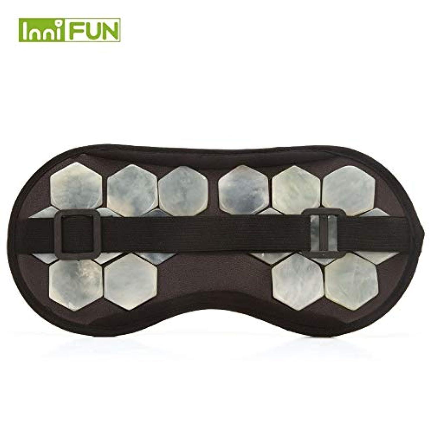 削る補助金統治するNOTE 高品質アイケアトルマリン磁気療法抗疲労アイマッサージャー睡眠/旅行アイパッチマスクアイシェードマスク目隠し