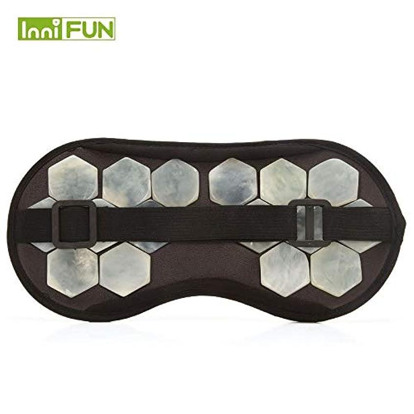 膜割り当てます日食NOTE 高品質アイケアトルマリン磁気療法抗疲労アイマッサージャー睡眠/旅行アイパッチマスクアイシェードマスク目隠し