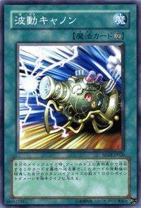 遊戯王カード 【 波動キャノン 】 SD18-JP026-N 《ストラクチャーデッキ-マシンナーズ・コマンド》