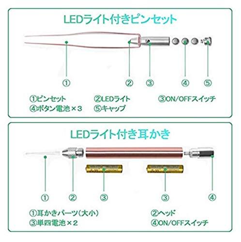 YINKE『LEDライト付き耳かきピンセット収納ケース付き』