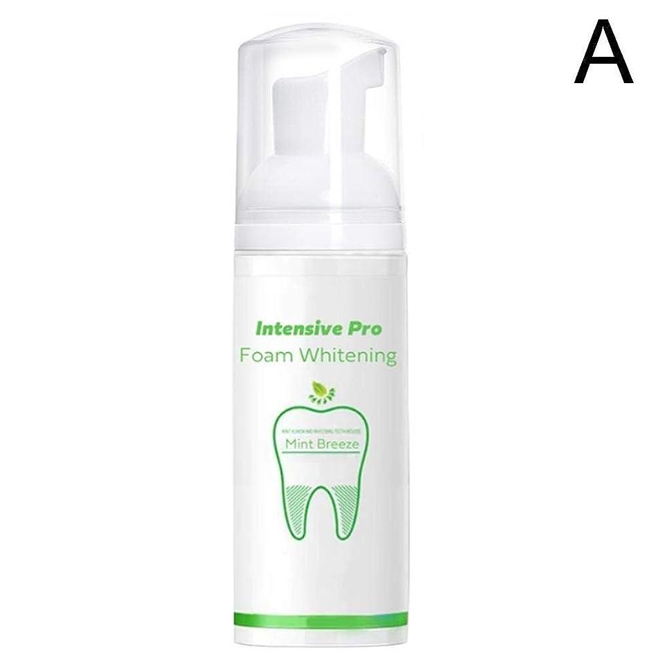 粒限りなく高めるBETTER YOU (ベター ュー) 歯を白くする歯磨き粉、歯を白くする、汚れ、歯茎、非刺激性、緑、オレンジ
