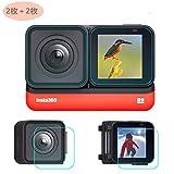 (2枚+2枚)Insta 360 One R 4K 対応 インチガラス薄膜ハイビジョン保護膜の透衝撃性に対応した、簡単な防水防油 Insta360 One R 4K カメラ フィルム