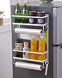 Vocheer Estante plegable para nevera, lavadora y armario de cocina, estante lateral con soporte para toallas de papel