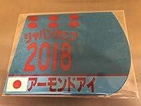 アーモンドアイ ミニゼッケンコースター東京競馬場販売ジャパンカップJRA