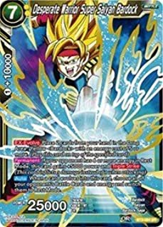 Dragon Ball Super TCG - Desperate Warrior Super Saiyan Bardock - Series 3 Booster: Cross Worlds - BT3-084
