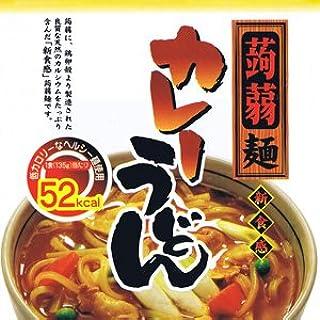 こんにゃくラーメン選べる【24食】 (カレーうどん24食) こんにゃくラーメン ダイエット ダイエット食品 こんにゃく麺