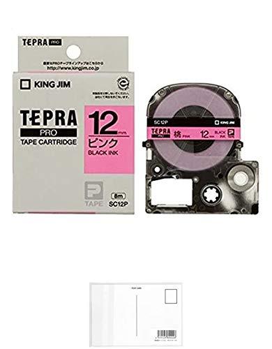 キングジム テープカートリッジ テプラPRO SC12P ピンク 12mm + 画材屋ドットコム ポストカードA
