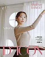 D-icon vol.11 - IZ*ONE [ Shall we dance? ] 韓国 雑誌 (MIYAWAKI SAKURA)
