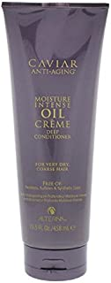 Alterna Caviar Anti Aging Moisture Intense Oil Creme Deep Conditioner 15.5 oz (For very dry, coarse hair))