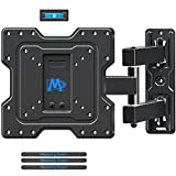 """Mounting Dream Full Motion TV Wall Mount Bracket Articulating Arms with 18.8"""" Extension"""