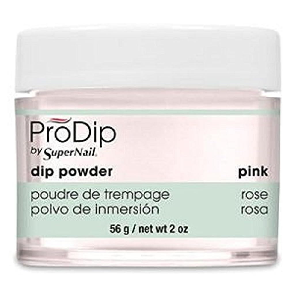 パトロン手を差し伸べるコートSuperNail - ProDip - Dip Powder - Pink - 56 g/2 oz