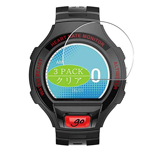 VacFun 3 Piezas Claro Protector de Pantalla, compatible con Alcatel One Touch Go Watch, Screen Protector Película Protectora(Not Cristal Templado)