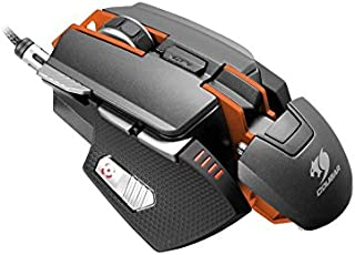 Cougar 700M Superior Ultimate Customizable Aluminum Framing Gaming Mouse with 12000 DPI