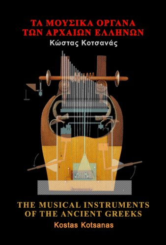 THE MUSICAL INSTRUMENTS OF THE ANCIENT GREEKS