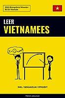 Leer Vietnamees - Snel / Gemakkelijk / Efficiënt: 2000 Belangrijkste Woorden