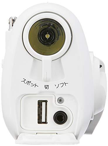 ソニーポータブルラジオICF-B09:FM/AM/ワイドFM対応手回し充電対応ホワイトICF-B09W