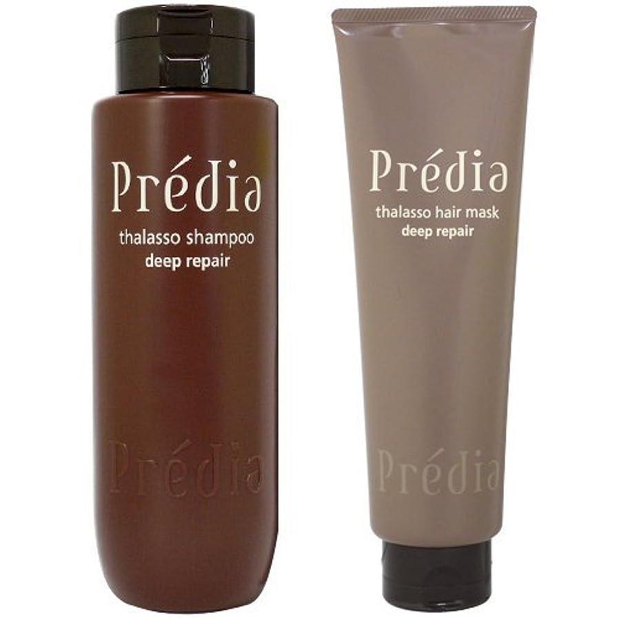 マウント時々時々知人コーセー プレディア Predia タラソシャンプー&タラソヘアマスク レギュラーサイズセット