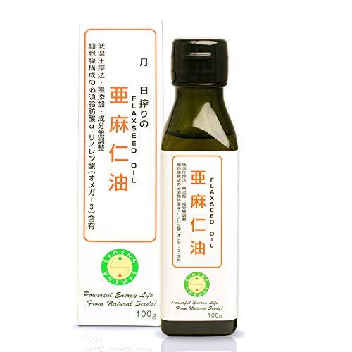 Cadeau屋(かどや)SEMENA 国内搾油 亜麻仁油