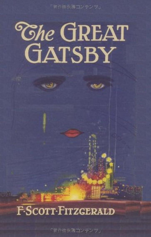 空洞モロニック生むThe Great Gatsby
