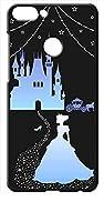 sslink HUAWEI nova lite 2 ブラック ハードケース シンデレラ(ブルー) キラキラ プリンセス カバー ジャケット スマートフォン スマホケース SIMフリー