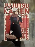 呪術廻戦 アニメイトフェア 特典 ポストカード 釘崎野薔薇