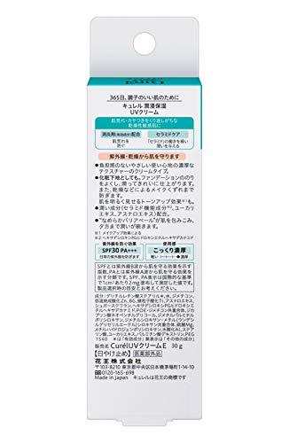 キュレル潤浸保湿UVクリーム30g[医薬部外品]日焼け止めSPF30/PA+++