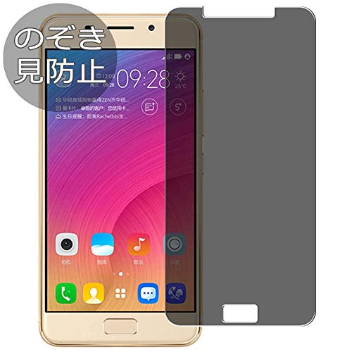 Synvy Privacy Screen Protector Film for Asus ZenFone 3S Max ZC521TL 0.14mm Anti Spy Protective Protectors [Not Tempered Glass]