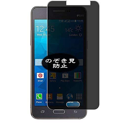 VacFun Anti Espia Protector de Pantalla, compatible con Samsung Galaxy Grand Prime Duos TV G530BT, Screen Protector Filtro de Privacidad Protectora(Not Cristal Templado) NEW Version