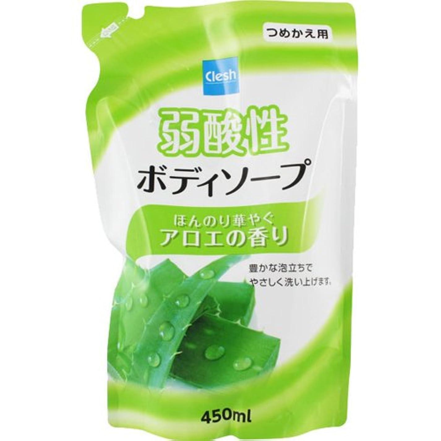 タッチクリアルアーClesh(クレシュ) 弱酸性ボディソープ アロエの香り つめかえ用 450ml
