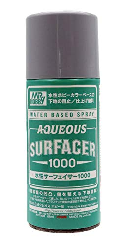 水性サーフェイサー1000スプレー