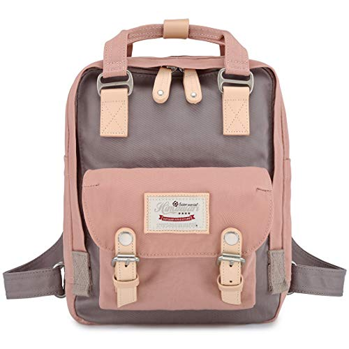 Himawari School Backpack for Student Mini Cute Waterproof Casual Daypack for Every Day, 12 inches Small Travel Bag(HM188-S-32#)